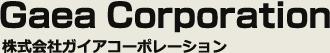 株式会社ガイアコーポレーション